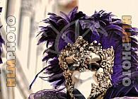 Venezia. Carnevale
